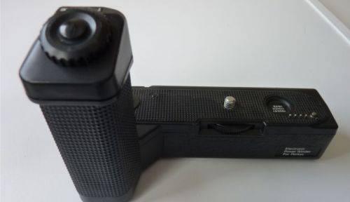 Moteur P-ATR pour appareil photo