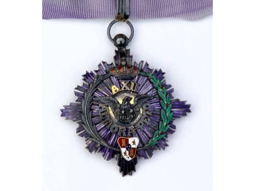 Médaille décoration espagnole Arts et Lettres Alfonso XII