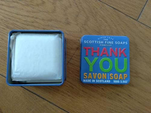 "Savon ""Thank you"""