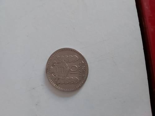 10francs Monaco 1946