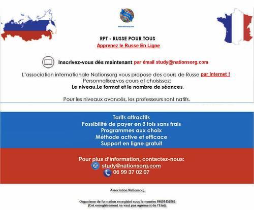 Apprenez le Russe En Ligne!