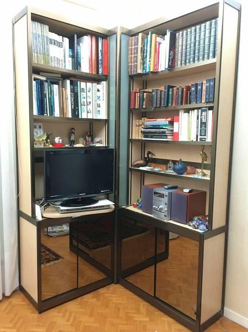 Bibliothèque d'angle Maison des bibliothèques