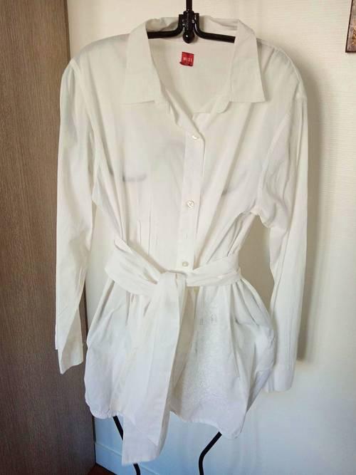 Chemise blanche longue Miss Captain
