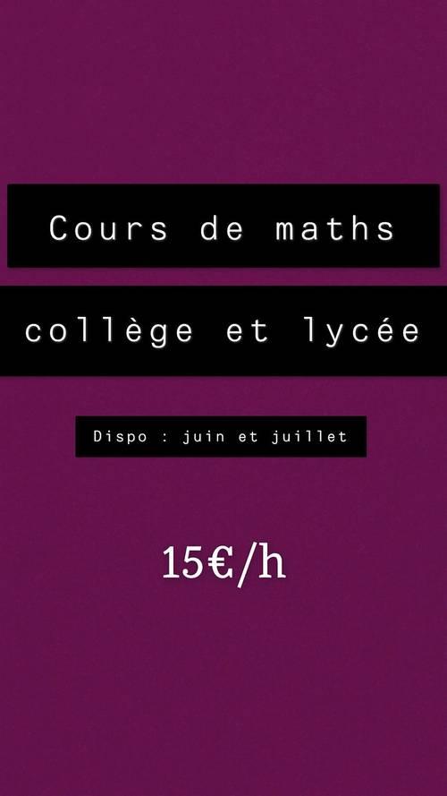 Propose cours de maths intensifs