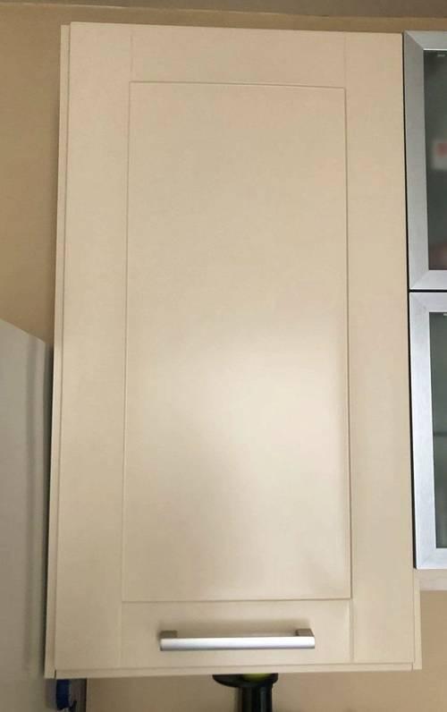 Meuble haut cuisine blanc cassé 50cm - IKEA ADELE
