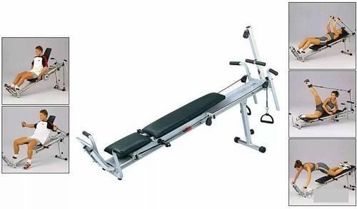 Banc multi-sport musculation et gym Kettler