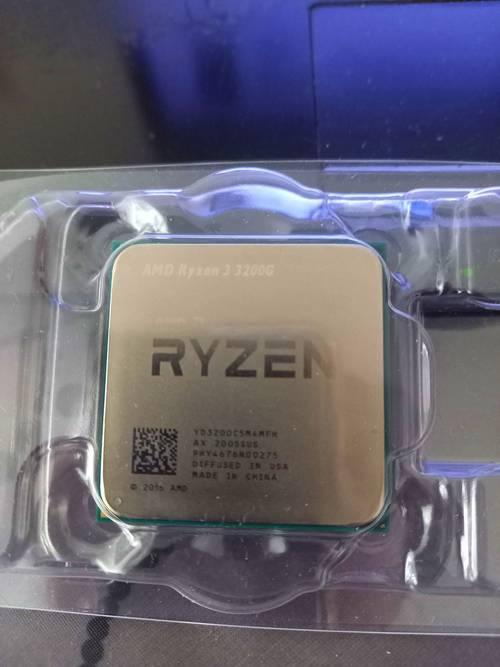 Processeur Ryzen 33200g ventirade AMD