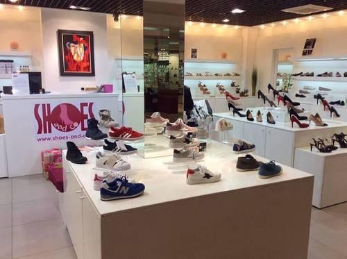 Recherche vendeur H/F boutique chaussures Rueil-Malmaison