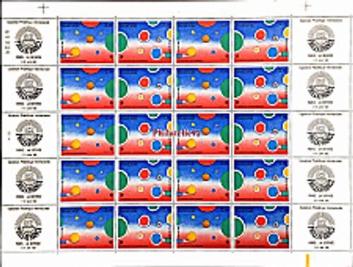 Planches de timbres neufs en francs