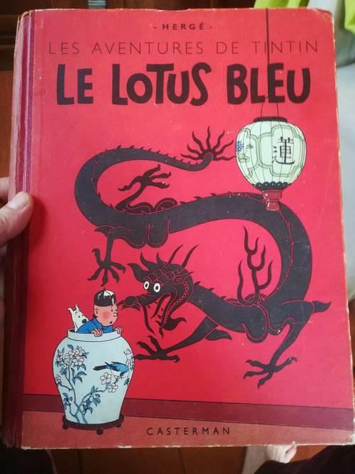 TINTIN LE LOTUS BLEU - édition de 1946