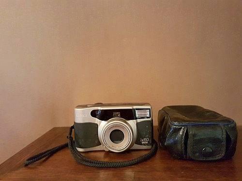Je vends cet appareil photo de collection KONICA Z-UP 150VP